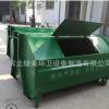 勾臂式垃圾箱 挂车3立方垃圾箱 钩臂铁质大型垃圾箱 生产厂家