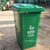 240升铁质垃圾桶 240l户外挂车垃圾桶 分类铁垃圾桶生产厂家