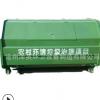 环卫3立方勾臂垃圾箱 3吨铁质垃圾箱 挂车垃圾箱 生产厂家