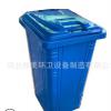 240L铁质垃圾桶 挂车垃圾桶 移动式垃圾桶 厂家批发