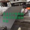 专业生产铝钢纳米橡塑防腐隔热瓦板