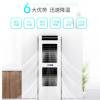 空调扇工业冷风机单冷型大功率商用移动小空调制冷水空调扇