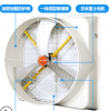 欧镨斯厂负压风机大功率工业排气扇厂房网吧排风扇通风降温换气扇