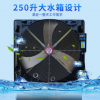 大风量工业冷风机变频移动环保空调节能空调扇环保冷风扇水空调