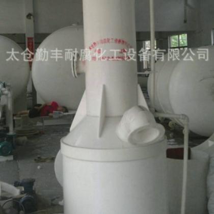 填料酸碱 高温喷淋塔pp酸雾喷淋塔 喷淋洗涤塔 PP除尘塔加工厂家