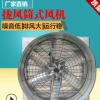 拢风筒式风机畜牧养殖场专用通风降温风扇设备负压低噪音通风机