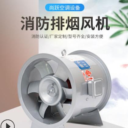 厂家直销定制 镀锌板价格低双速排烟风机 抽风机 3C消防排烟风机