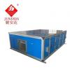 惠州超薄吊顶风柜6000风量四排管新风换热风柜热量50KW冷冻水空调