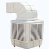 大牧人同配置工业冷风机蒸发式环保空调车间厂房通风降温送风空调