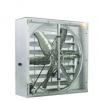 厂家直销重锤负压风机厂房通风降温排气扇养殖场换气扇工业排风扇