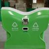 厂家供应玻璃钢垃圾箱 环卫垃圾桶 蝴蝶垃圾桶 分类果皮箱
