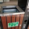 定制批发户外垃圾桶果皮箱 钢木垃圾桶 分类垃圾箱室外环卫垃圾桶