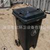 定制批发 240L大号塑料垃圾桶户外环卫翻盖带轮垃圾箱可定制