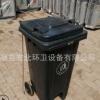 垃圾桶240L小区路边垃圾桶带盖带轮户外垃圾箱 塑料环卫垃圾桶