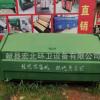 钩臂垃圾箱 各种移动式钢板垃圾箱厂家批发 户外环卫大型垃圾桶
