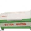 厂家直销3立方垃圾箱 钩臂式垃圾箱 移动式垃圾箱量大优惠可定制