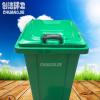 厂家直销240L铁质垃圾桶 环卫垃圾桶支持定制