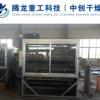 果蔬烘干工艺 果蔬烘干机 果蔬烘干杀菌设备 果蔬烘干机厂