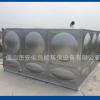 304不锈钢消防水箱 方形保温水箱 不锈钢组合式水箱厂家批发
