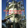 厂家供应 氢氧化铝喷雾干燥机 高速离心喷雾干燥设备 欢迎咨询