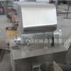 厂家直销粗碎机 中草药粗粹机 塑业块料粗粉碎设备 高效率粉碎机
