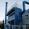 厂家直销2吨燃煤锅炉生物质锅炉脉冲除尘器冲天炉电炉布袋除尘器