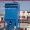 厂家直销小型生物质锅炉除尘器1吨燃煤锅炉冲天炉电炉布袋除尘器