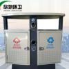 环卫垃圾桶 户外垃圾桶 户外分类垃圾桶 分类果皮箱 铁质垃圾箱