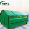 可移动式勾臂式垃圾箱农村户外3立方勾臂式垃圾收集装运箱