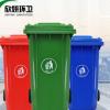 环卫户外塑料垃圾桶挂车分类垃圾桶240升塑料垃圾桶加厚耐摔耐砸