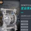 直销气动隔膜泵铝合金不锈钢工程塑料PVDF耐酸碱耐腐蚀污水胶水泵