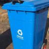 厂家批发 240升铁垃圾桶 挂车环卫垃圾桶 铁皮垃圾桶 现货供应