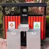 批发 钢木分类回收箱 户外木条垃圾桶 双桶分类果皮箱 现货供应