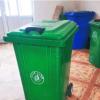厂家供应 垃圾桶 240升垃圾桶生产厂家 铁质垃圾桶 现货批发