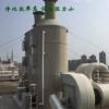 厂家定制PP酸雾净化塔废气除臭洗涤塔