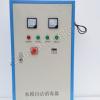 外置式水箱自洁器二次供水不锈钢水箱杀菌除藻设备臭氧发生器