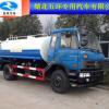 厂家直销 东风145系列 10吨洒水车/运水车 绿化喷洒车