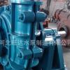 旺达水泵厂家生产离心式渣浆泵100ZGB(P)400 电厂煤矿专用泵