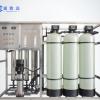 厂家直销0.25吨0.5吨1吨反渗透直饮水纯水设备超纯水设备RO纯水机