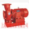 厂价直销【XBD1.8/20-100W】 XBD-W消防泵