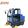 电动驾驶室扫地车工厂小区物业环卫新能源扫地机可选配冷暖空调