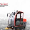 大型驾驶式扫地机 洁路宝JLB-2000全封闭清扫车 市政环卫扫地车