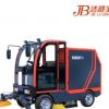 洁路宝2000ZX四轮自卸式扫地车环卫园区自带摆臂式纯电动扫地车