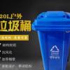 2020新品上市塑料户外垃圾桶大号120L加厚小区环卫室外垃圾果皮箱