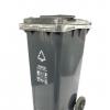 【垃圾桶】加厚小区环卫室加轮垃圾桶 塑料户外120L垃圾桶