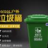 户外塑料大容量分类垃圾桶 30/50L小区带轮干湿分类垃圾桶定制