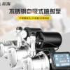 不锈钢自吸泵家用喷射泵智能全自动增压泵井用抽水机变频加压水泵
