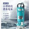 220V家用自吸高扬程大流量潜水泵农用灌溉污水排污泵抽水机