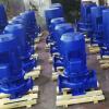 A. ISG铸铁离心泵 XBD立式管道消防泵IRG不锈钢304热水暖气循环泵