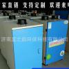 移动式焊烟净化器工业电焊接大型环保设备环评单双臂除粉尘吸烟雾